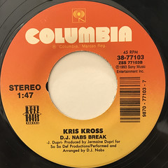 KRIS KROSS:ALRIGHT(LABEL SIDE-B)