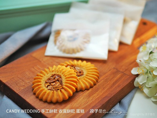 CANDY WEDDING 手工餅乾 收涎餅乾 蛋糕 39