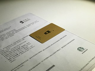 starbucks_goldcard01