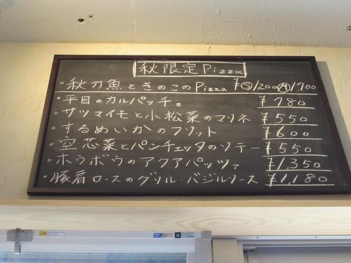 2017092412