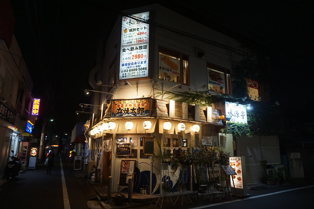 味源亭(東長崎)