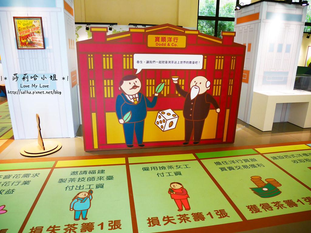 坪林一日遊景點推薦茶業博物館門票收費 (3)