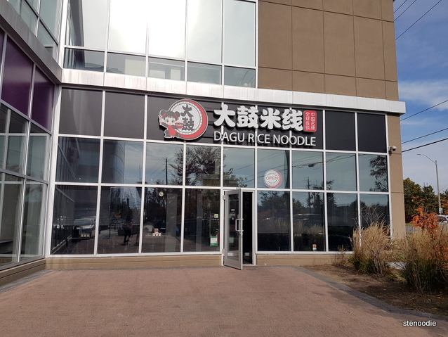 Dagu Rice Noodle Markham storefront