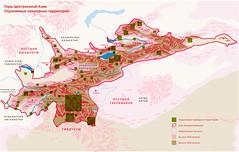 Горы Центральной Азии. Охраняемые природные территории / Mountains of Central Asia: protected areas