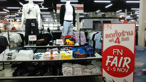 ภาพรีวิวงาน FN Fair Hatyai คนใต้บ้านเรา peebao.com (5)