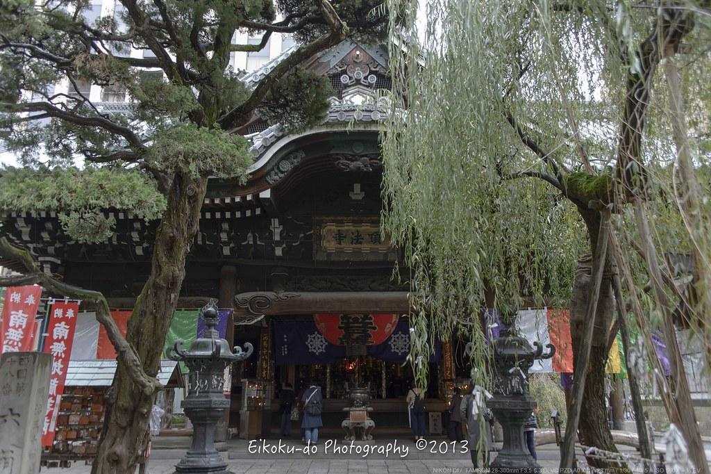 Rokkakudo ・Kyoto