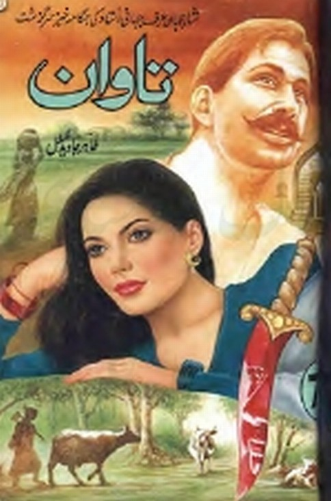 Tawan Part 7 Complete Novel By Tahir Javaid Mughal