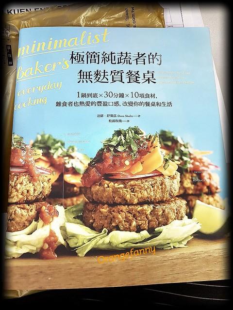 171013 極簡純蔬食的無麩質餐桌-01