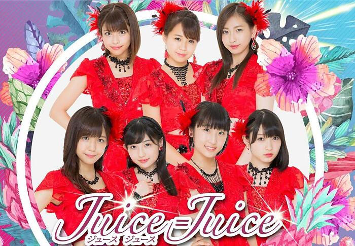 juice=juice no Brasil