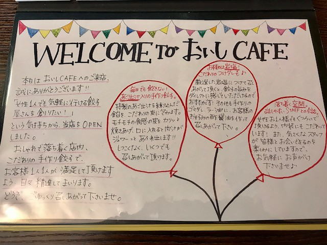 Fwd: おいしカフェ③