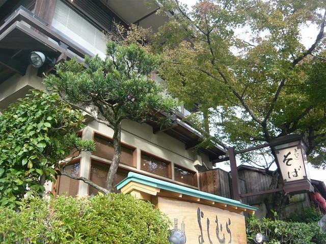 arashiyama0901016