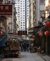 a busy street in HongKong