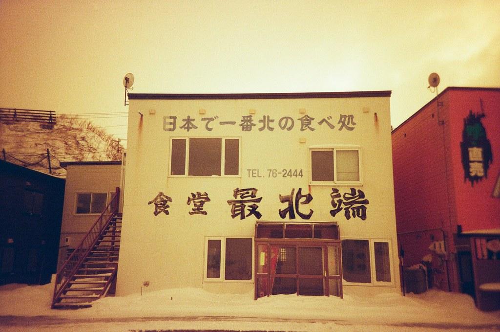 宗谷岬 稚內 Wakkanai, Japan / Lomo Redscale / Lomo LC-A+ 在稚內(Wakkanai)最北宗谷岬的食堂,但是沒有開門啊!  那時候風很大,外面的溫度在零下五度,完全傻掉,還有一台相機也傻掉了,冷到不會動!  Lomo LC-A+ Lomography Redscale XR 50-200 35mm 0399-0020 2017-01-24 ISO100 Photo by Toomore