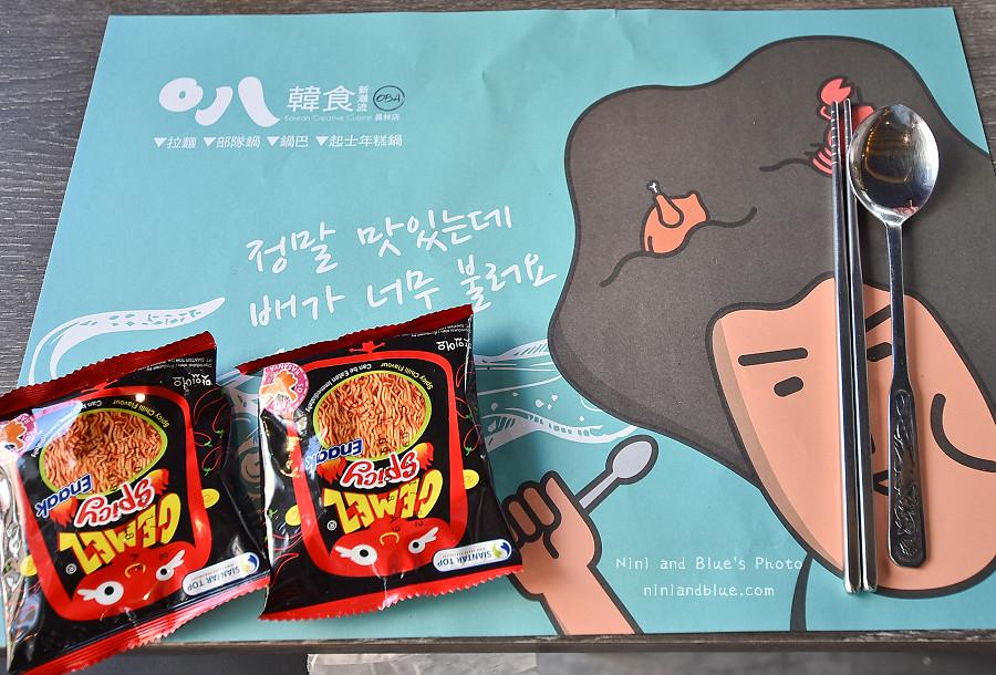 員林美食O八韓食 式料理07