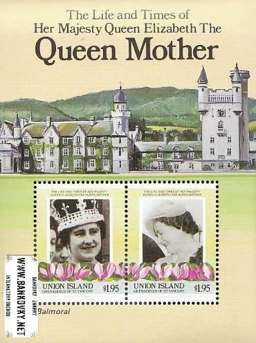 Známky Svätý Vincent 1985 Kráľovna matka
