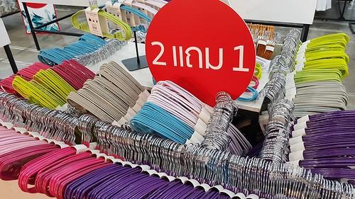 ภาพรีวิวงาน FN Fair Hatyai คนใต้บ้านเรา peebao.com (69)