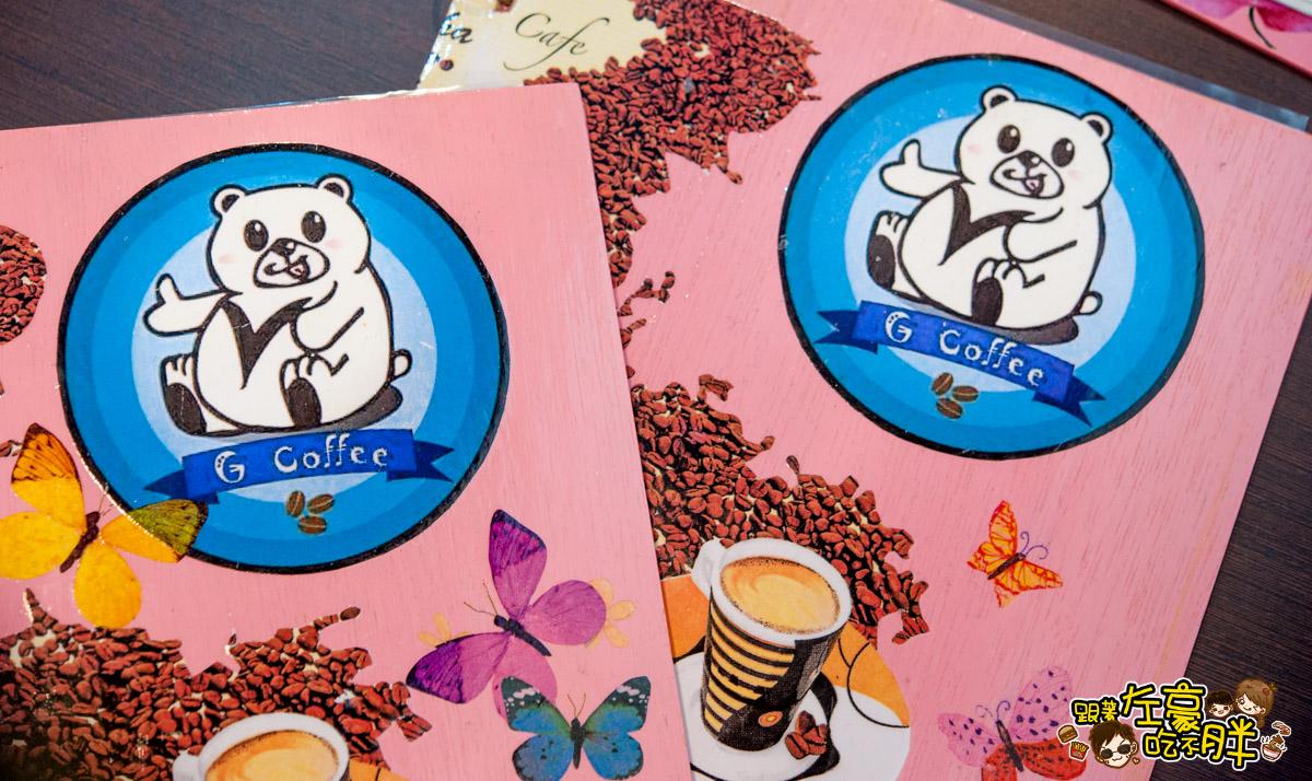 G Coffee 居藝咖啡-1