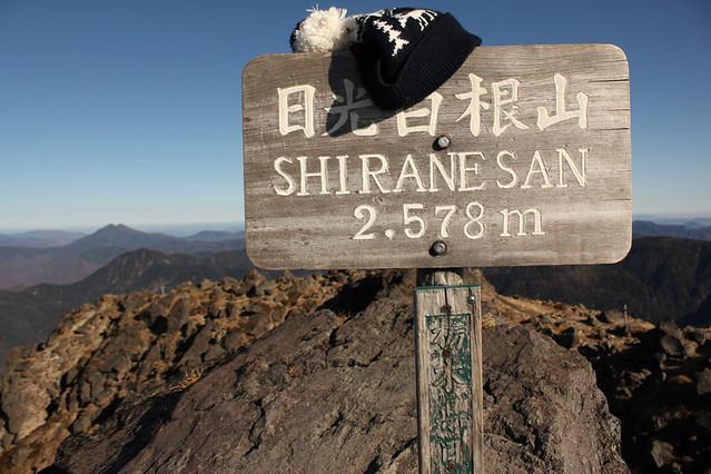 20111029_日光白根山_0043