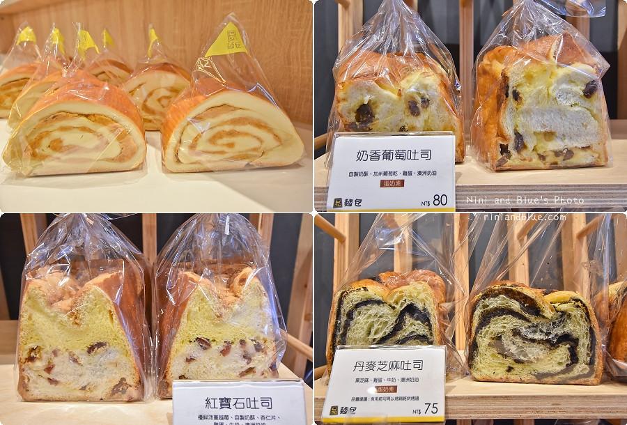 台中麵包推薦品麵包40