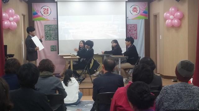 화북중학교 용유제 | 2,3학년 영어 연극