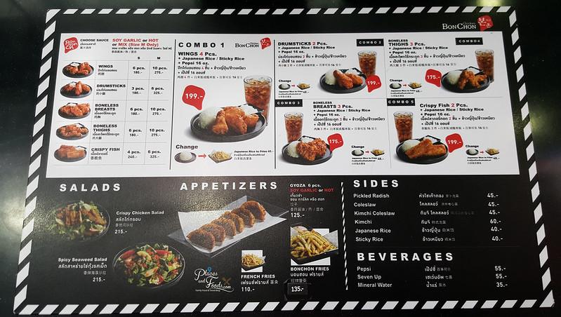 bonchon bangkok menu