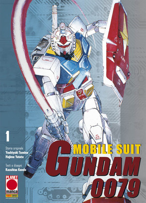 Gundam 0079 Cover- News Edition