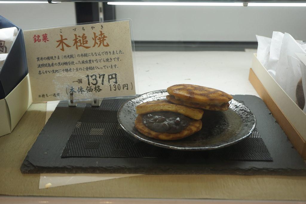 風月堂(練馬)