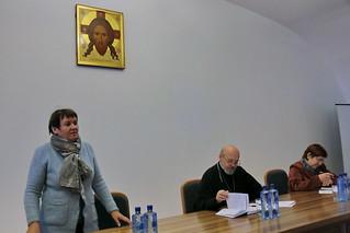 Конференция в Иверском монастыре 110
