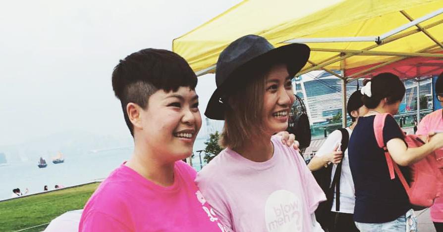 2015 年 9 月,林二汶、盧凱彤一同出席 PinkDot 音樂會,支持同志平權。