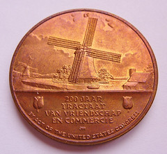 Netherlands-American medal reverse