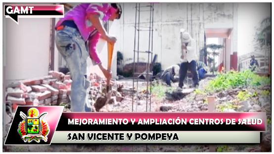 mejoramiento-y-ampliacion-centros-de-salud-san-vicente-y-pompeya