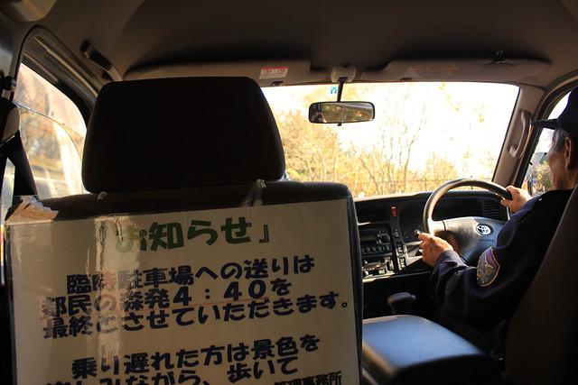 20121118_三頭山_0056