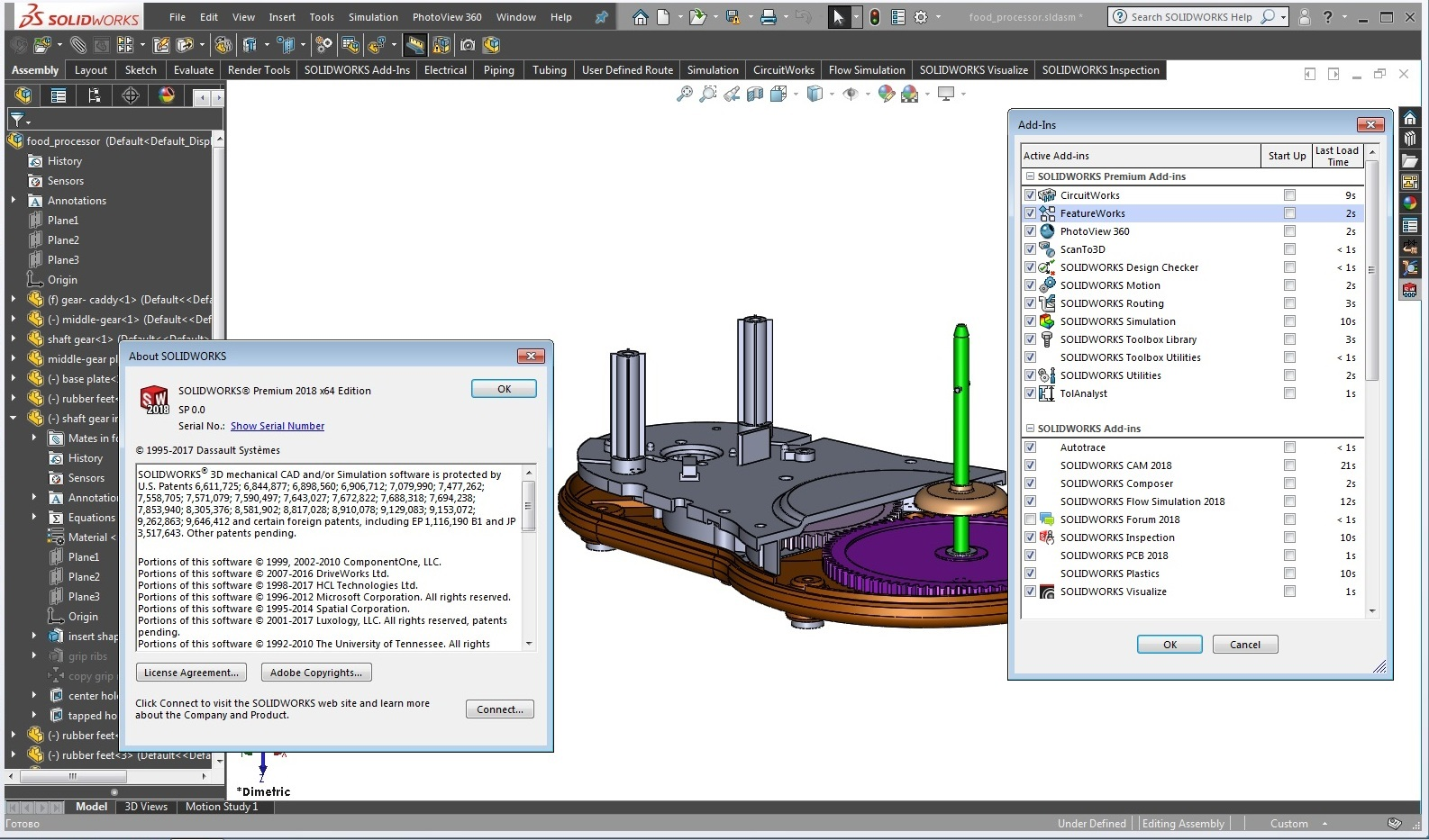 Design with solidworks 2018 full license forever