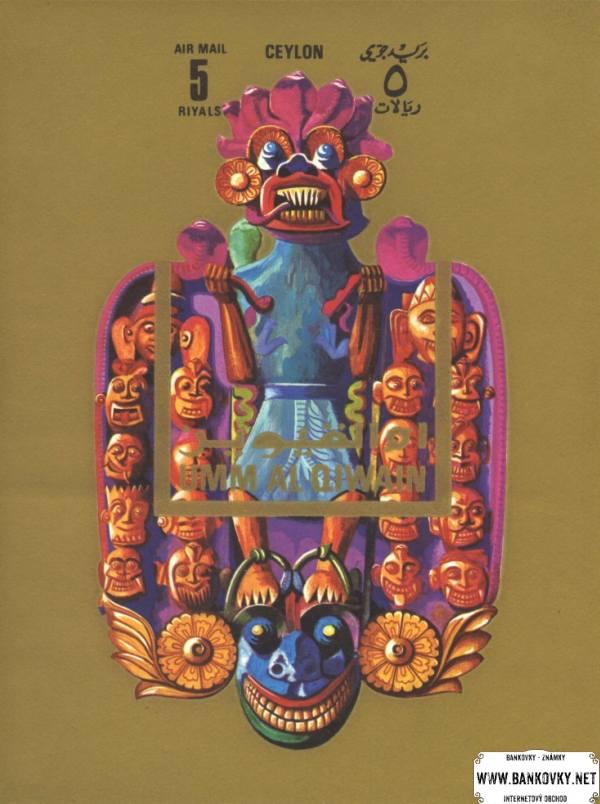 Známka Umm al Qaiwain 1972 Masky I, razítkovaný hárček