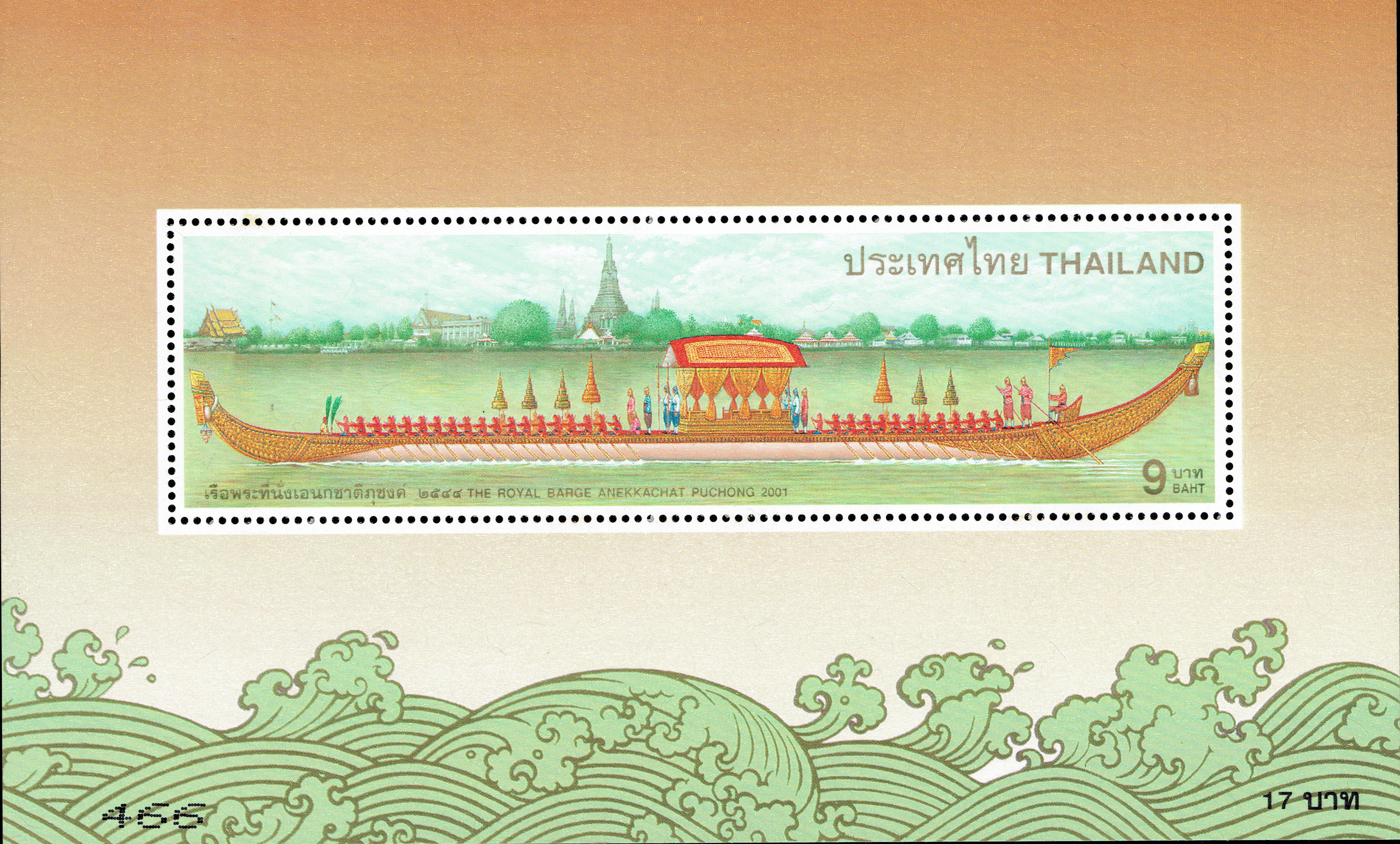 Thailand - Scott #2001a (2001) souvenir sheet