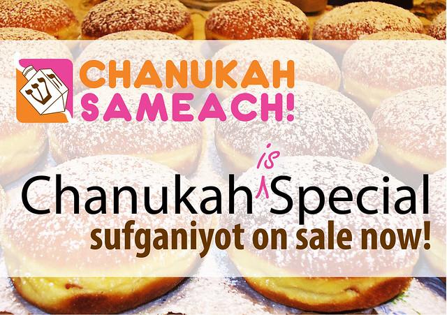 Chanukah 5778