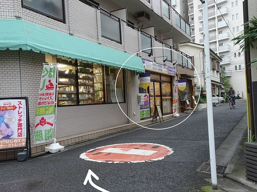 m.o.v.e(ムーブ)志木店への行き方