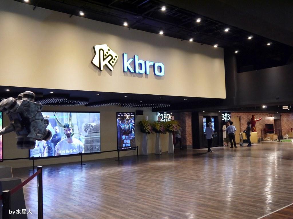 37959372091 1b2f1cd0ca b - 凱擘影城Kbro Cinemas,電影院改裝新開幕,電話亭KTV一首歌銅板價20元