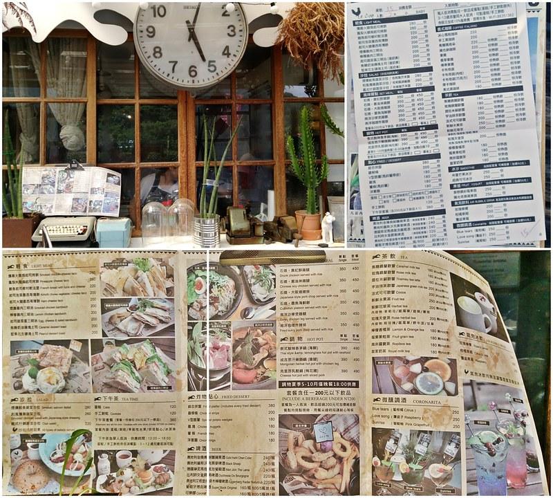 travel-taipei-北海岸-海景咖啡館餐廳-公雞咖啡-17度c隨拍 (4)