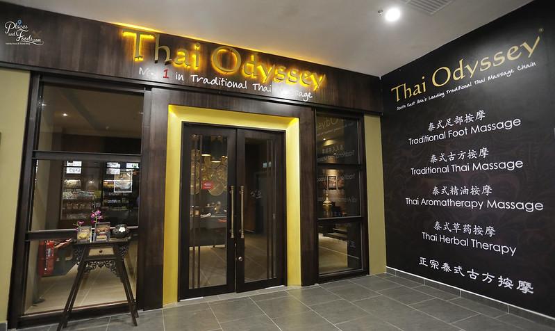thai odyssey awana sky