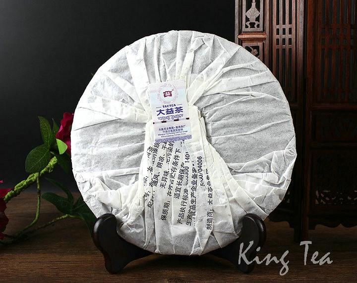 Free Shipping 2012 DaYi TAE TEA BuLang KongQue Peacock Cake 357g China YunNan MengHai Chinese Puer Puerh Raw Tea Sheng Cha Premium