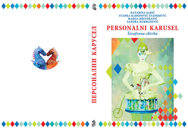 Book cover design PERSONAL CAROUSEL /poetry/