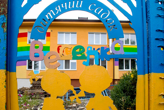 Boosting energy efficiency in pre-school in Ukraine