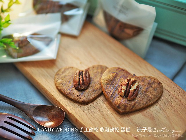 CANDY WEDDING 手工餅乾 收涎餅乾 蛋糕 46