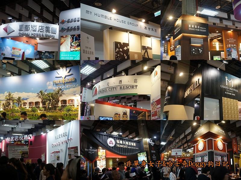 2017台北國際旅展23