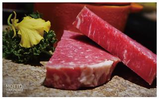 牧島燒肉專門店-8