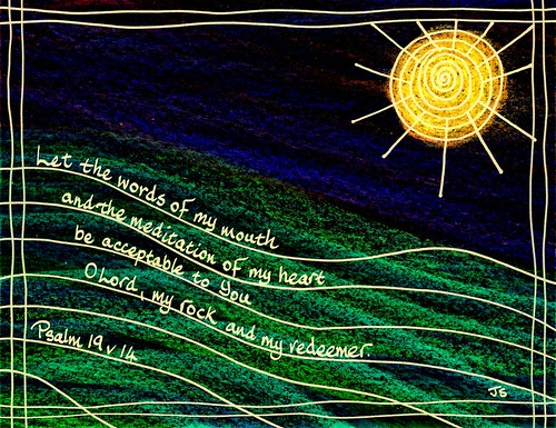 Psalm19h