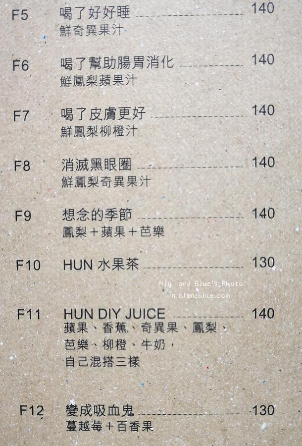 hun貳菜單menu15