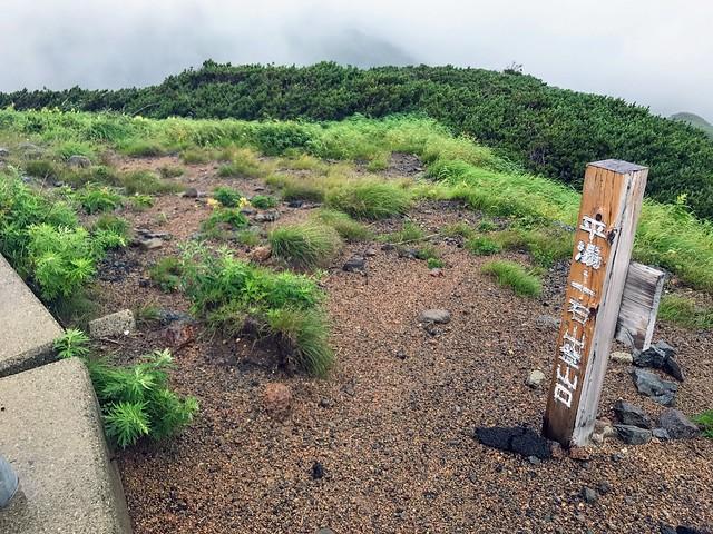 乗鞍岳 乗鞍スカイライン 平湯・十石山登山口