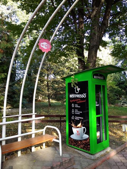 基辅动物园咖啡座位